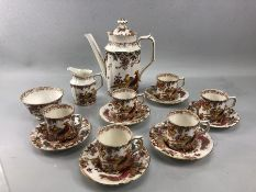 Royal Crown Derby Olde Avesbury pattern coffee set to include six cups and saucers, Coffee Pot, milk