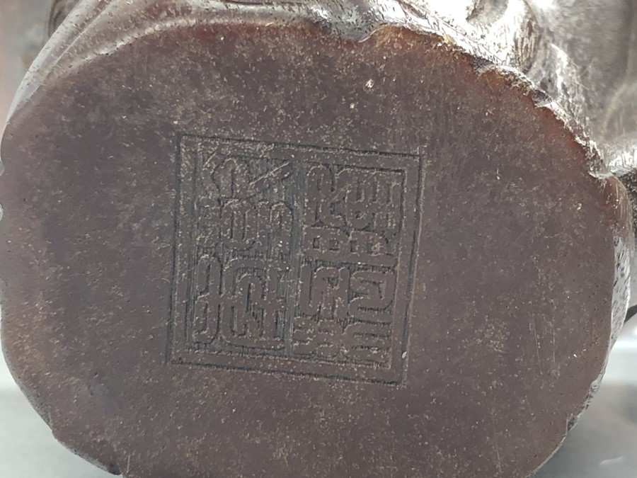 Lot 171 - Chinese libation cup with carved design, approx 12cm tall