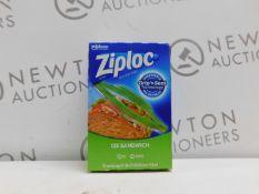 1 BOXED ZIPLOC SPACE BAG VACCUM SEAL BAGS RRP £29.99