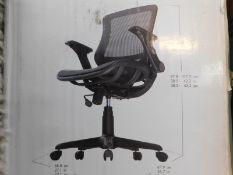1 BOXED BAYSIDE FURNISHINGS METREX BLACK MESH OFFICE CHAIR RRP £129.99