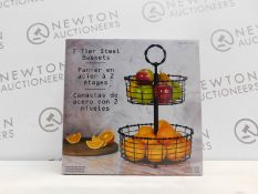 1 BOXED 2 TIER STEEL BASKET(MISSING BASE BASKET AND POLE) RRP £39.99