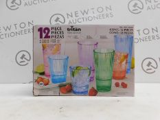 1 BOXED TRITAN OMBRE ACRYLIC 6 PIECE DRINKWARE SET RRP £29.99