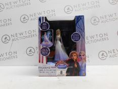 1 BOXED FROZEN LIGHT & SOUND COIN BANK RRP £39.99