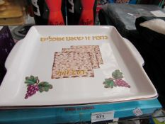 Square Serving Plate. Unused & Boxed