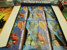 Box of 6 Toy Cars (Item Is Writen in Russian) - Boxed.
