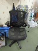 Bayside Mesh Office/Desk Chair. Looks unused & Works as it Should
