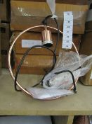 | 1X | SWOON MIDI PENDANT LIGHT IN COPPER | UNCHECKED AND BOXED | RRP £79 |