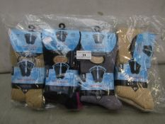 Pack Of 12 - Fresh Feel - Non Elastic Easy Grip Cotton Socks - Size 4-7 - Assorted Colours - New &