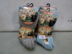 6x Pairs - Wool Blend - Non Elastic Cushion Sole Socks - Size 4-7 - Assorted Colours - New &
