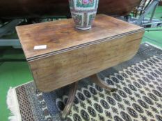 Mahogany pedestal drop-side table with drawer to one end