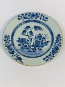 Blue glazed Chinese pattern plate with small chip to rim and crack, together with 2 blue glazed plat