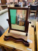 Mahogany framed toilet mirror.