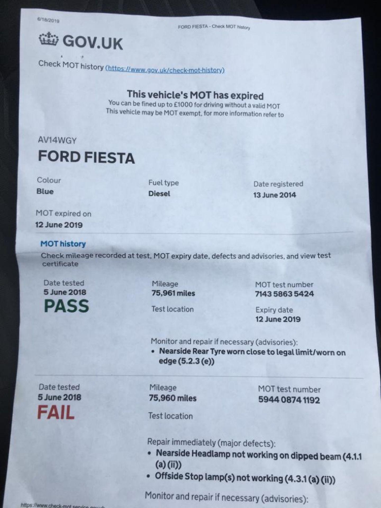 Lot 4 - 2014 FORD FIESTA TITANIUM TDCI 5 DOOR HATCHBACK