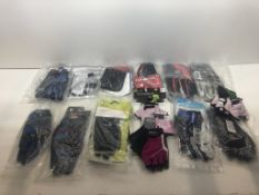 14 x Pairs of Various Boys/Girls Cycling Gloves as per pictures