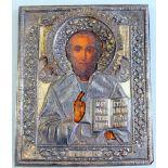 Ikone des Heiligen NikolausEitempera/Holz, Silberoklad mit Feingehalt 84 zolotniki und