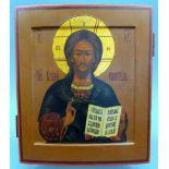 Russische Ikone des PantokratorsEitempera/Holz. Christus ist halbfigurig und zum Beschauer sehend