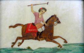 Darstellung eines indischen PolospielersTempera/Lack. Dargestellt ist eine Szene aus e