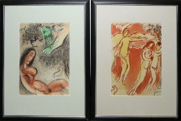 Sammlung Marc Chagall, 13 Farblithographien, biblische Motive u.a., gerahmt