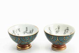 Pair of small (tea) bowls