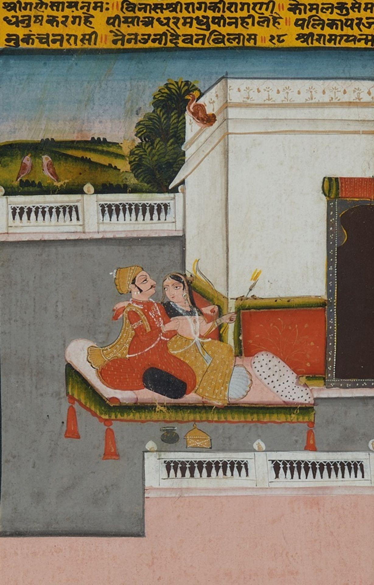 Anonyme Maler. Jaipur. Spätes 18./19. Jh. - Bild 2 aus 2