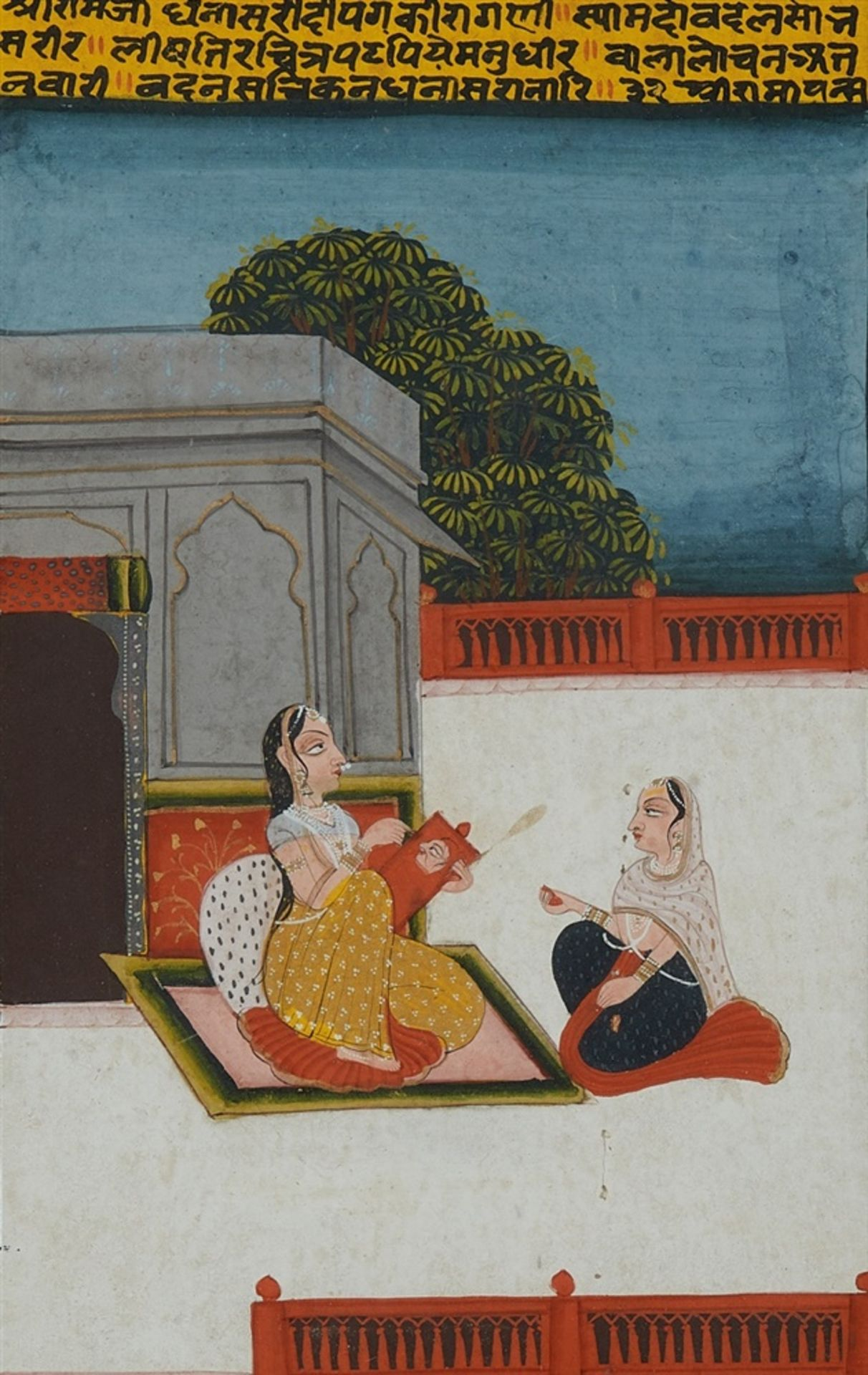 Anonyme Maler. Jaipur. Spätes 18./19. Jh.