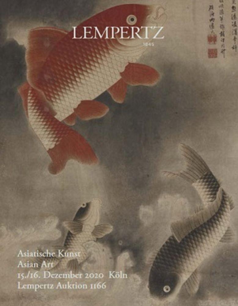 Asiatische Kunst | Asian Art