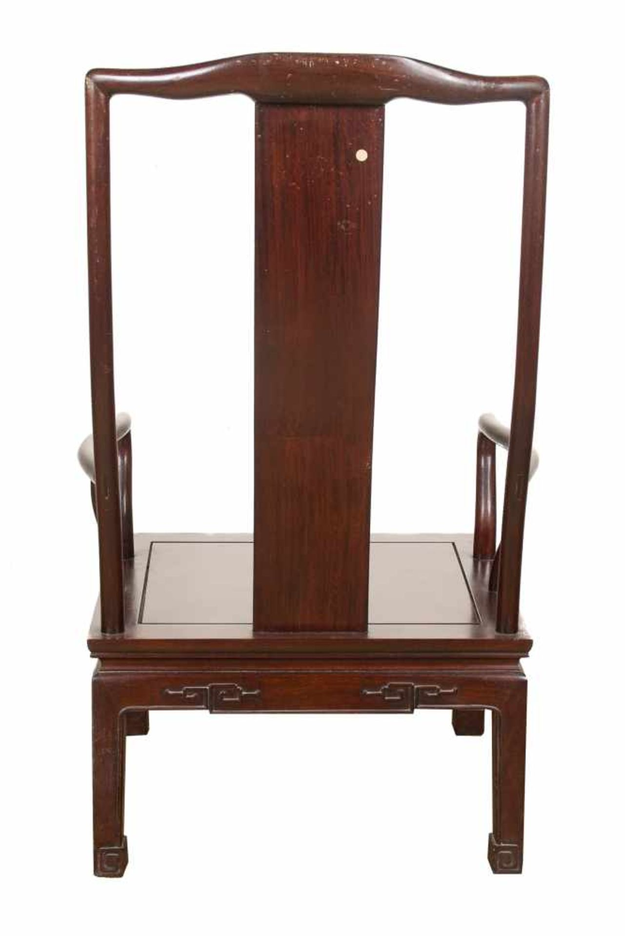 Los 17 - A probably huanghuali Chinese official armchair. Qing dynasty. Late 19th Century-early 20th.
