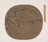 "Ink on silk. Japan. Possibly Ming Period (1368-1644)""Birds on snowy tree branches"" Followin"