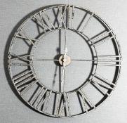 New White Clock