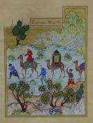 Karawanefeine Malerei auf Karton, goldstaffiert, in baumumstandener Felsenlandschaft, arab.