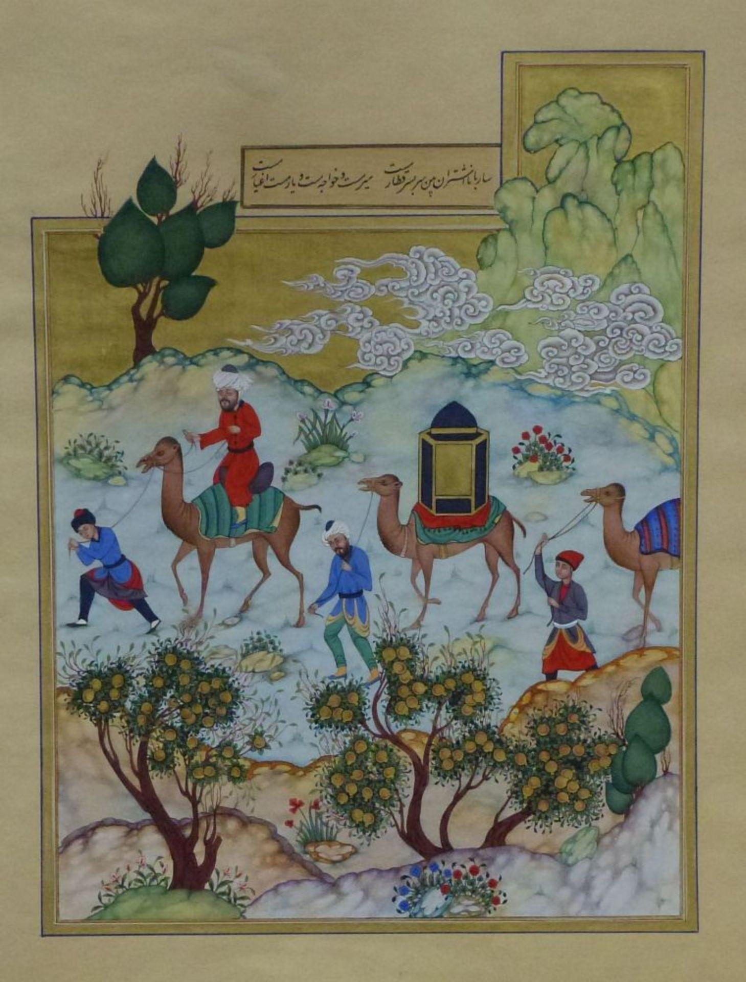 Los 5 - Karawanefeine Malerei auf Karton, goldstaffiert, in baumumstandener Felsenlandschaft, arab.
