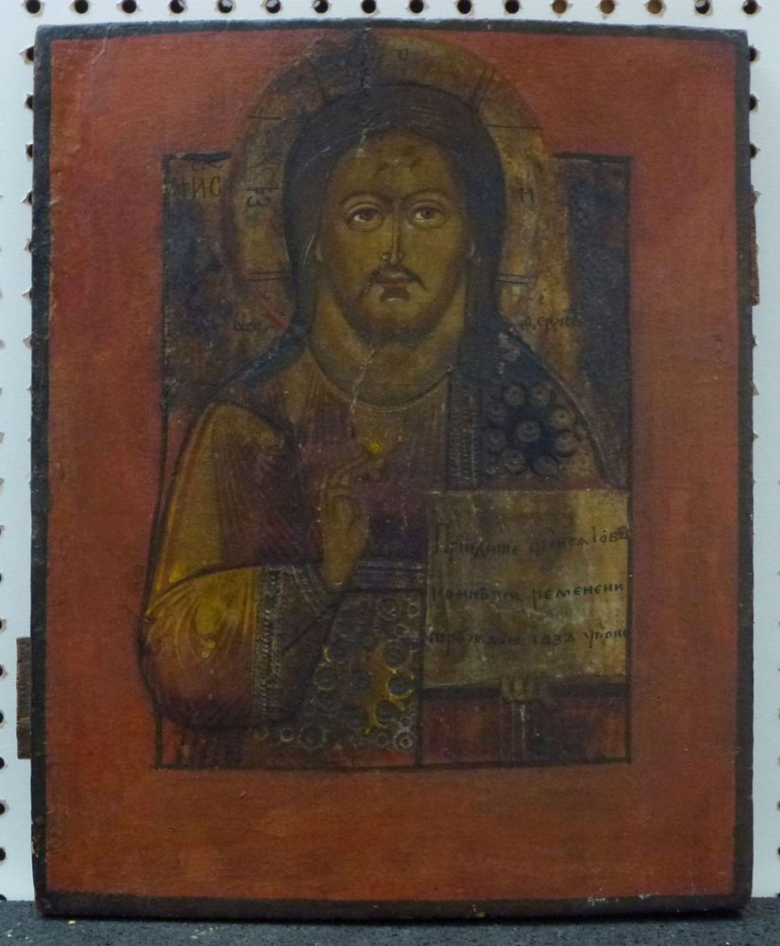 Ikone, Russland 19.Jh.Eitempera auf Holz, segnender Christus mit Schrifttafel, 27x22cm
