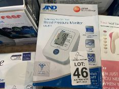 A & D MEDICAL BLOOD PRESSURE MONITOR (WORKING)