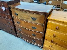TALL BOW FRONTED 4 DRAWER CHEST
