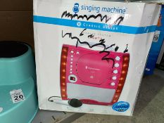 SINGING MACHINE FOR KIDS