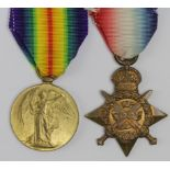 1914 Star and Victory Medal to 6756 Pte T Lang 5/Scottish Rifles. KIA 20th July 1916 (200308).