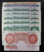 Bank of England (7), a set of REPLACEMENT notes, signed Peppiatt, Beale & O'Brien, Peppiatt 1