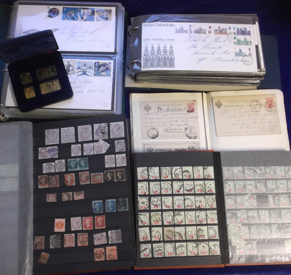 Lot 27 - Stamps, GB, collection, 1840 to 2000 including pair of 1d blacks (one damaged), quantity of 1d