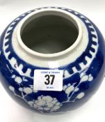A Chinese blue and white underglaze prunus blossom ovoid ginger jar, height 16cm (lacks cover).