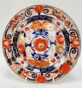 A 19th century Imari decorated Mason's patent ironstone china plate, stamped mark to the back,