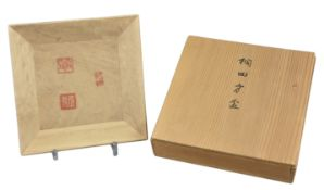 A Japanese Inscribed Wooden Paulownia Cake Tray in Fitted Box, Signed, 1950s