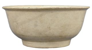 A Chinese 17th Century Dehua / Blanc de Chine Large Bowl (Ex. Museum)