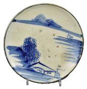A Rare Japanese Blue & White Seto Stoneware Dish - Meiji Period