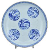 A Large Chinese Kangxi Blue & White Carved Porcelain Dish