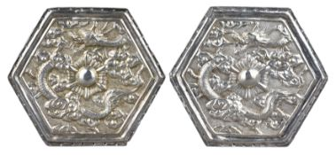 A Pair of Chinese Straits Silver Pillow Ends, 19th Century, H.G.Beasley Collection