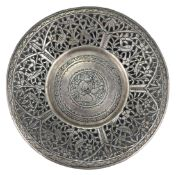 A Fine Chinese Straits Silver Pierced-Work Dish 19th Century, H.G.Beasley Collection