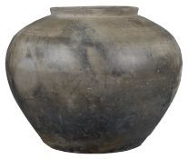 A Fine Chinese Warring States Burnished and Incised Pottery Jar (475 - 221 BC)