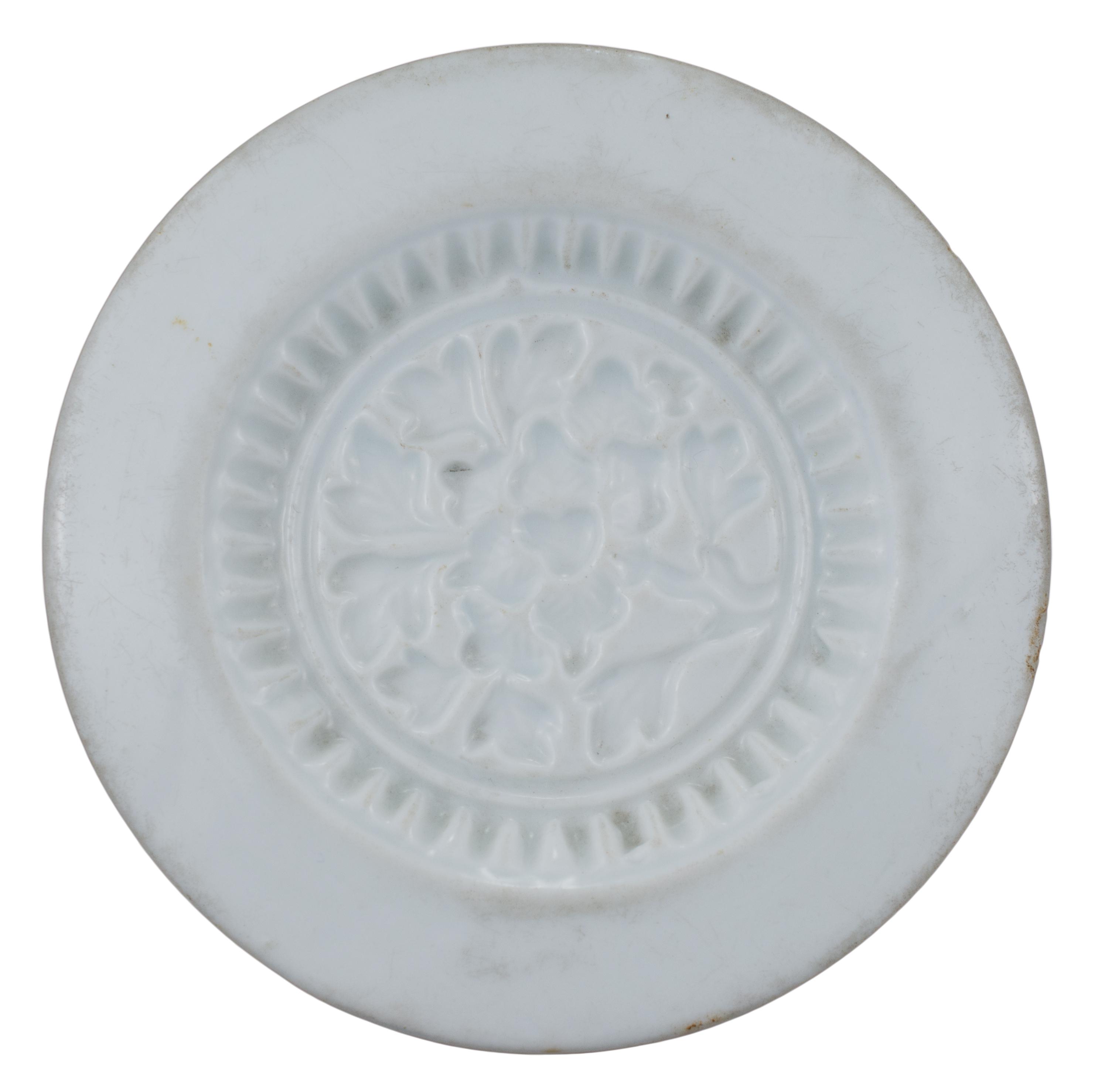 Lot 25 - A Chinese Kangxi / Yongzheng Blanc de Chine Porcelain Box Lid Mould (Ex. Museum)