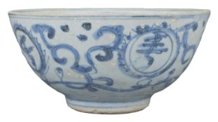 A Rare Chinese Ming Dynasty Blue & White Porcelain Bowl