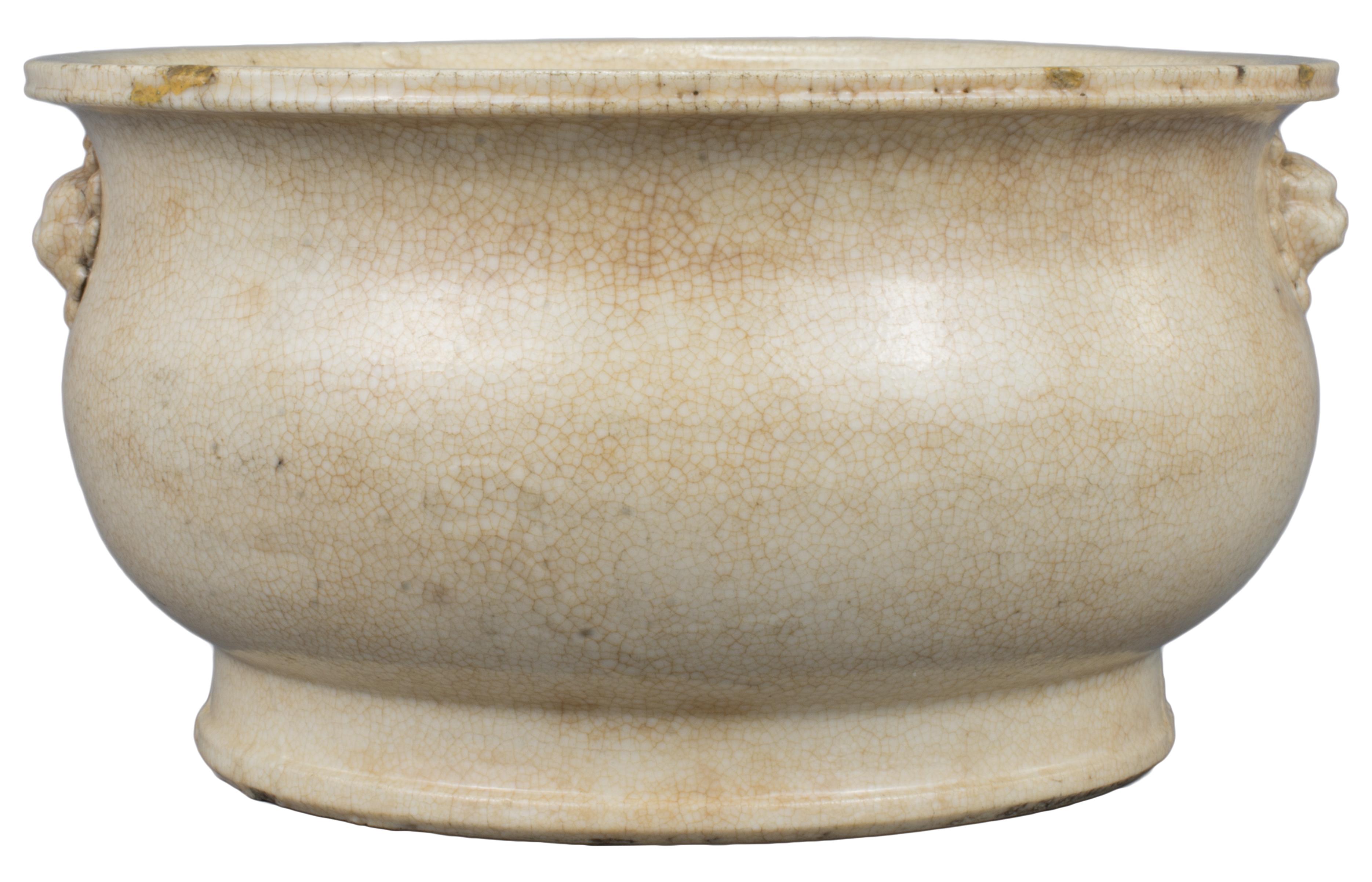 Lot 47 - A Chinese 17th Century Dehua / Blanc de Chine Porcelain Lion-Mask Censer (Ex. Museum)
